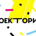 Всероссийский открытый урок «Сделай громче»